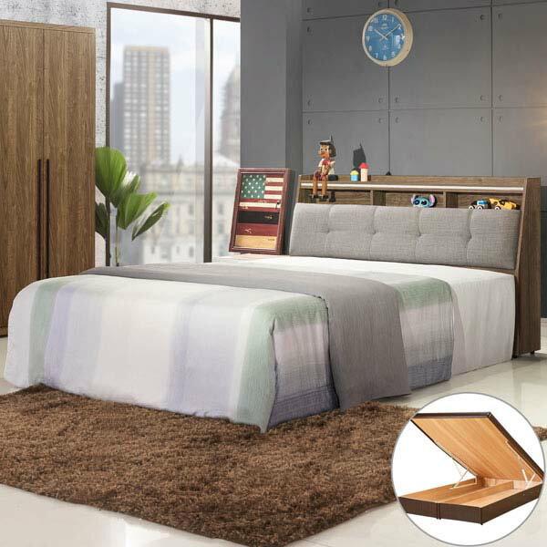 優世代居家生活館:雙人加大床掀床臥室《YoStyle》格林掀床組-雙人加大6尺