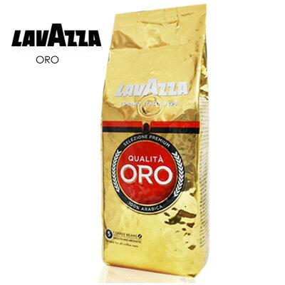 義大利【LAVAZZA】QUALITA ORO 咖啡豆250g★1月限定全店699免運