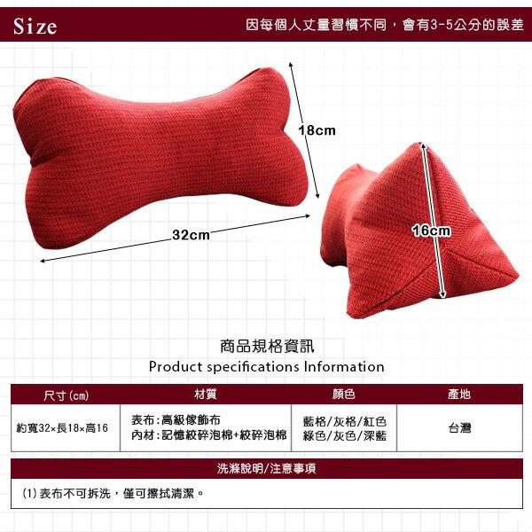 骨型枕 靠墊 椅墊 腳靠墊 午安枕《2入-立體多用途骨型枕-小》-台客嚴選 8