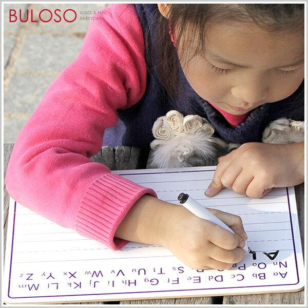 《不囉唆》gecko教學小白板 文具/黑板/公告欄/塗鴉/繪畫(可挑色/款)【A423010】