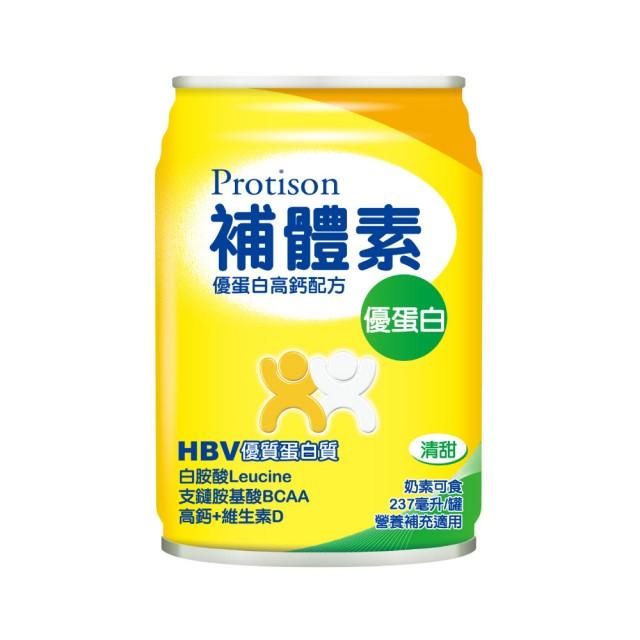 專品藥局 補體素優蛋白 (清甜) 237ml*12罐【2010512】 1