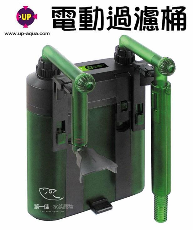 [第一佳 水族寵物] 台灣雅柏UP[EX-600(500L/H)]多功能 小型電動過濾桶(除油膜電動吸水外掛式)桶式過濾 免運