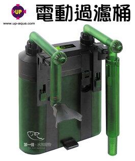 第一佳水族寵物:[第一佳水族寵物]台灣雅柏UP[EX-600(500LH)]多功能小型電動過濾桶(除油膜電動吸水外掛式)桶式過濾免運