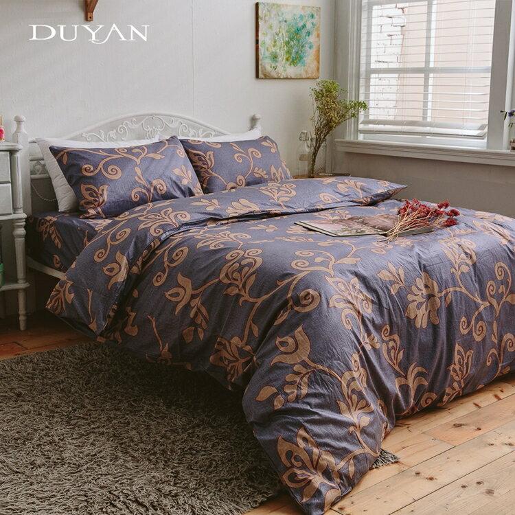 《DUYAN 竹漾》100%精梳棉床包組【風華爵色】台灣製 單人 雙人 加大 床包 鋪棉兩用被