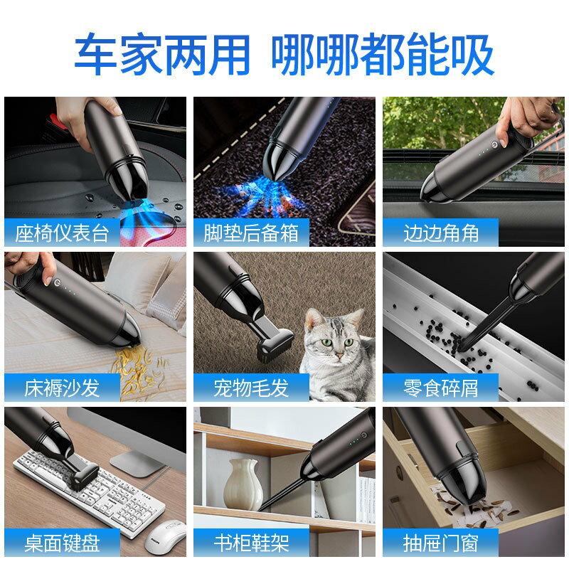 車載吸塵器汽車用家用兩用大功率充電迷你手持便攜車用無線吸塵器