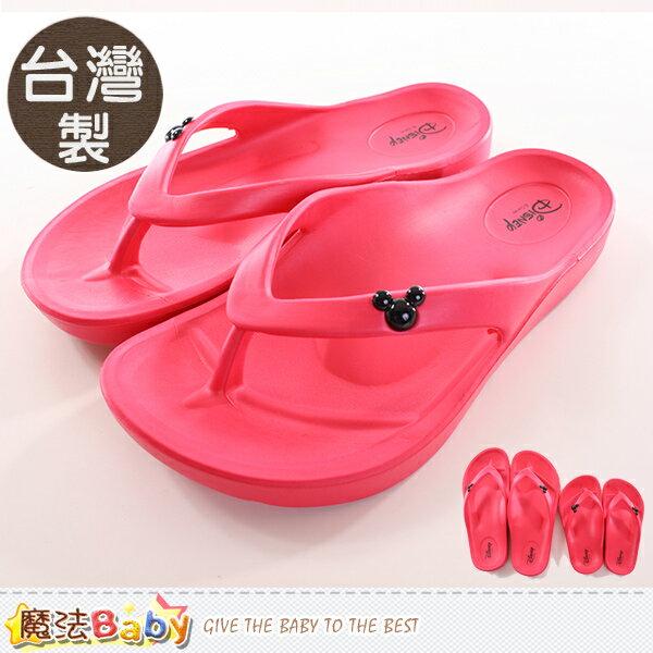 成人女款夾腳拖鞋 台灣製米妮正版親子鞋大人款 魔法Baby~sh9685