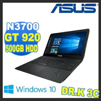 ASUS 華碩 K555SJ-0047KN3700 /15吋 / N3700 / 4G / 500G / 920-2G獨顯 [WIN10][含稅]【Dr.K 數位3C 】