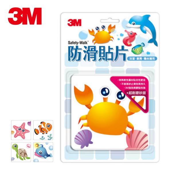 3M防滑貼片(6入)海洋動物