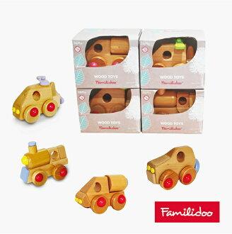 [Familidoo] 无甲醛无毒玩具/实木玩具/木头玩具车组合