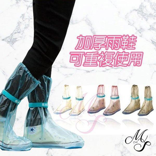 加厚耐磨防水鞋套 雨天防塵防滑 重覆使用 (小29 31.5)(大33【Miss Sugar】【K4002994】