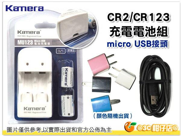 <br/><br/>  kamera MU-123 含 CR2 充電電池組 + USB線 + USB充電器 3合1套組 CR2 電池充電組<br/><br/>