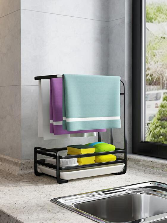 抹布架置物架廚房用品家用大全海綿瀝水架洗碗布臺【百淘百樂】