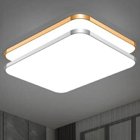 吸頂燈 LED長方形遙控大氣客廳燈具現代簡約臥室燈陽臺燈餐廳燈飾