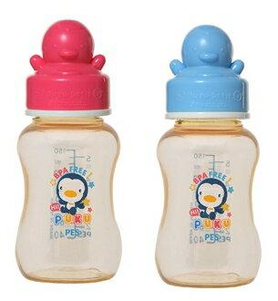 PUKU藍色企鵝 PES 奶瓶~兩色150cc P10170