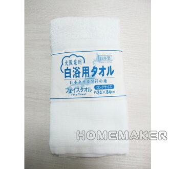 純棉毛巾_JK-23840