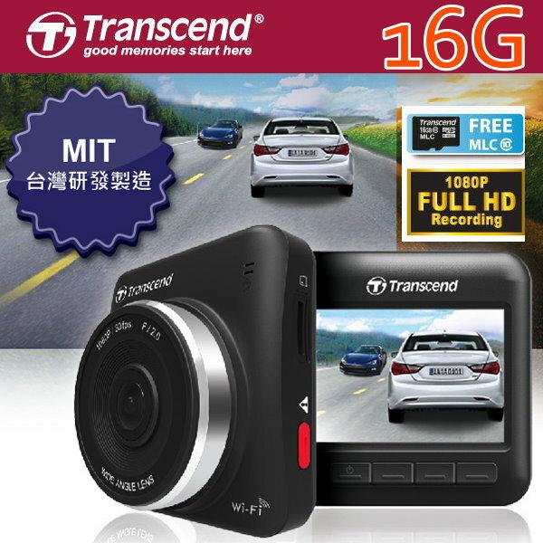 創見 DrivePro 200超廣角行車記錄器(贈16G)
