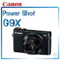 Canon佳能到➤【和信嘉 Canon Power Shot G9X (黑)  公司貨 原廠保固