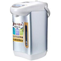 【大家源】304不鏽鋼3L電動熱水瓶 TCY-2033