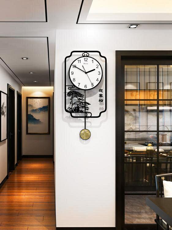 掛鐘 新中式中國風鐘錶客廳家用時尚大氣個性創意藝術鐘飾時鐘掛墻