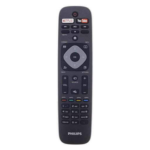 Brand New Original Remote Control URMT41JHG007 For Philips Smart TVs With NEXTFLIX & YOUTUBE Keys. f4aad480a3825f68088ac32bf4b02d80