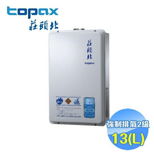 <br/><br/>  莊頭北 13公升強制排氣數位恆溫熱水器 TH-7132FE<br/><br/>