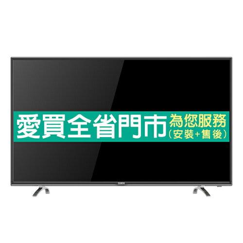 聲寶32型LED液晶顯示器 含視訊盒EM-32AT17D含配送到府+標準安裝【愛買】