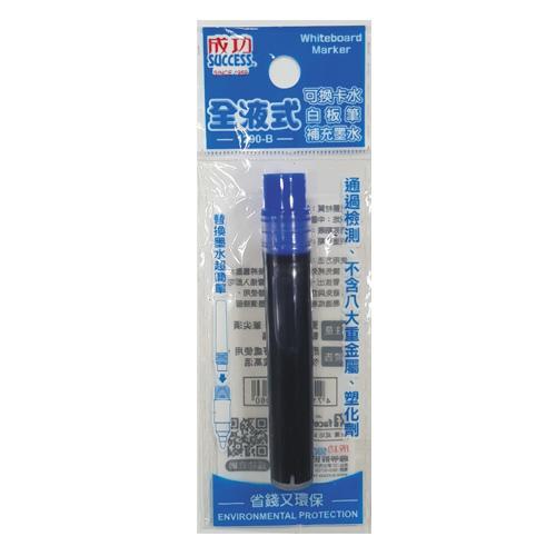 成功 全液式白板筆補充液(藍)【愛買】