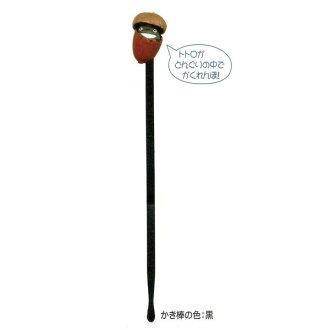 【真愛日本】15041700001 立體造型耳扒子-龍貓栗子  龍貓 TOTORO 豆豆龍 日本帶回