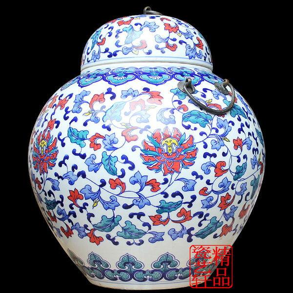 陶瓷 釉里紅   儲物罐