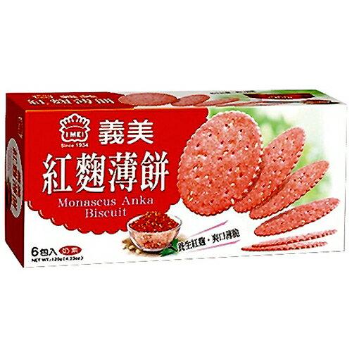 義美 紅麴養生薄餅(盒) 120g