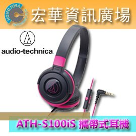 <br/><br/>  鐵三角 audio-technica ATH-S100iS Android智慧型手機專/可通話耳機/音量控制 黑粉紅 ATH-SJ11 升級版 (鐵三角公司貨)<br/><br/>