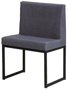 【石川家居】YE-A477-04威爾斯黑腳亞麻紋皮餐椅(藍灰皮)(單張)(不含餐桌與其他商品)台北到高雄搭配車趟免運