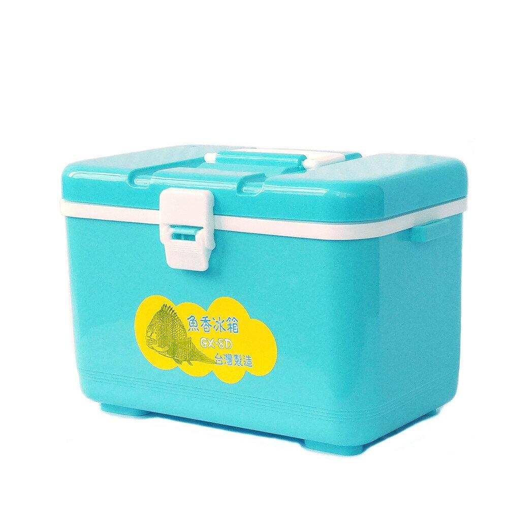 6L 釣友魚餌專用小冰箱 ~~ 保冷24小時