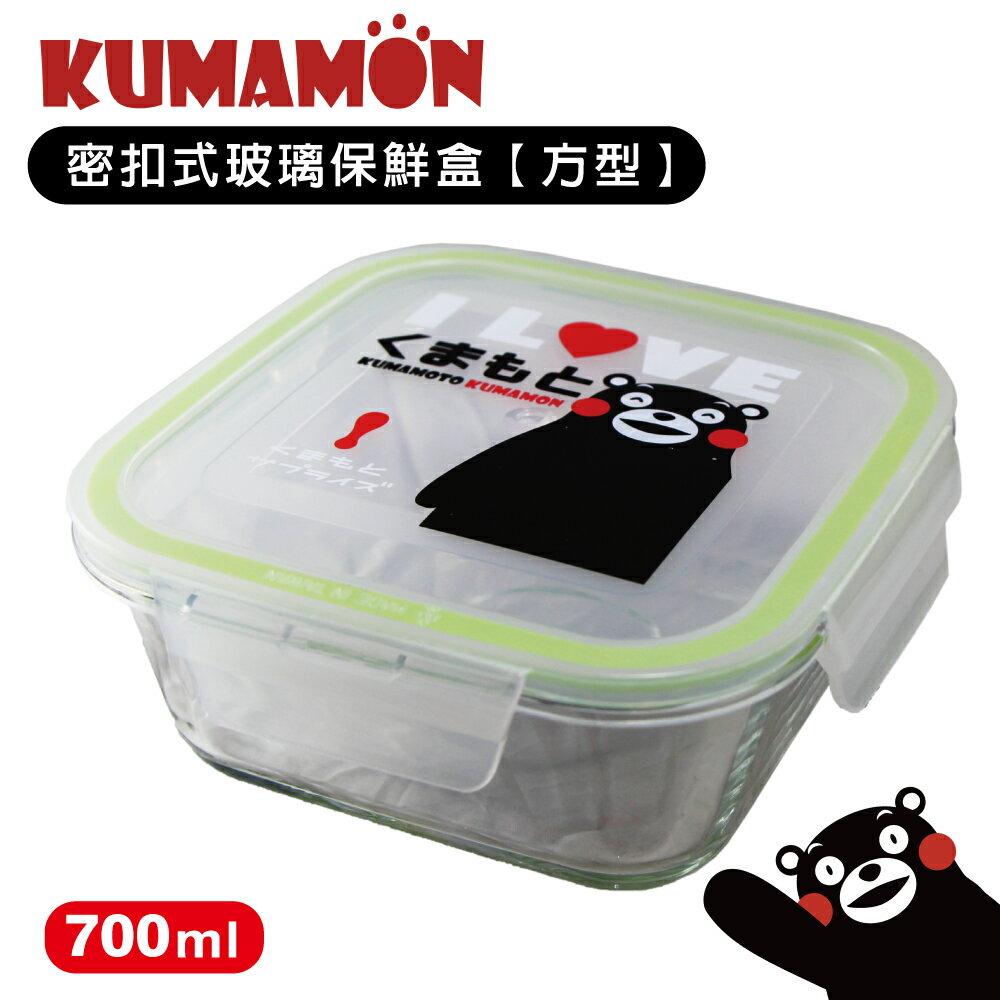 小玩子 熊本熊 700ml 密釦式玻璃保鮮盒 可愛 便當  方便 R~200~1K