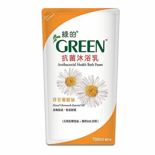 綠的抗菌沐浴乳補充包~洋甘菊700ml~愛買~