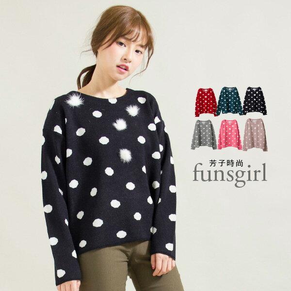 台灣製針織-滿版點點立體毛球針織長袖上衣-6色~funsgirl芳子時尚【B690119】