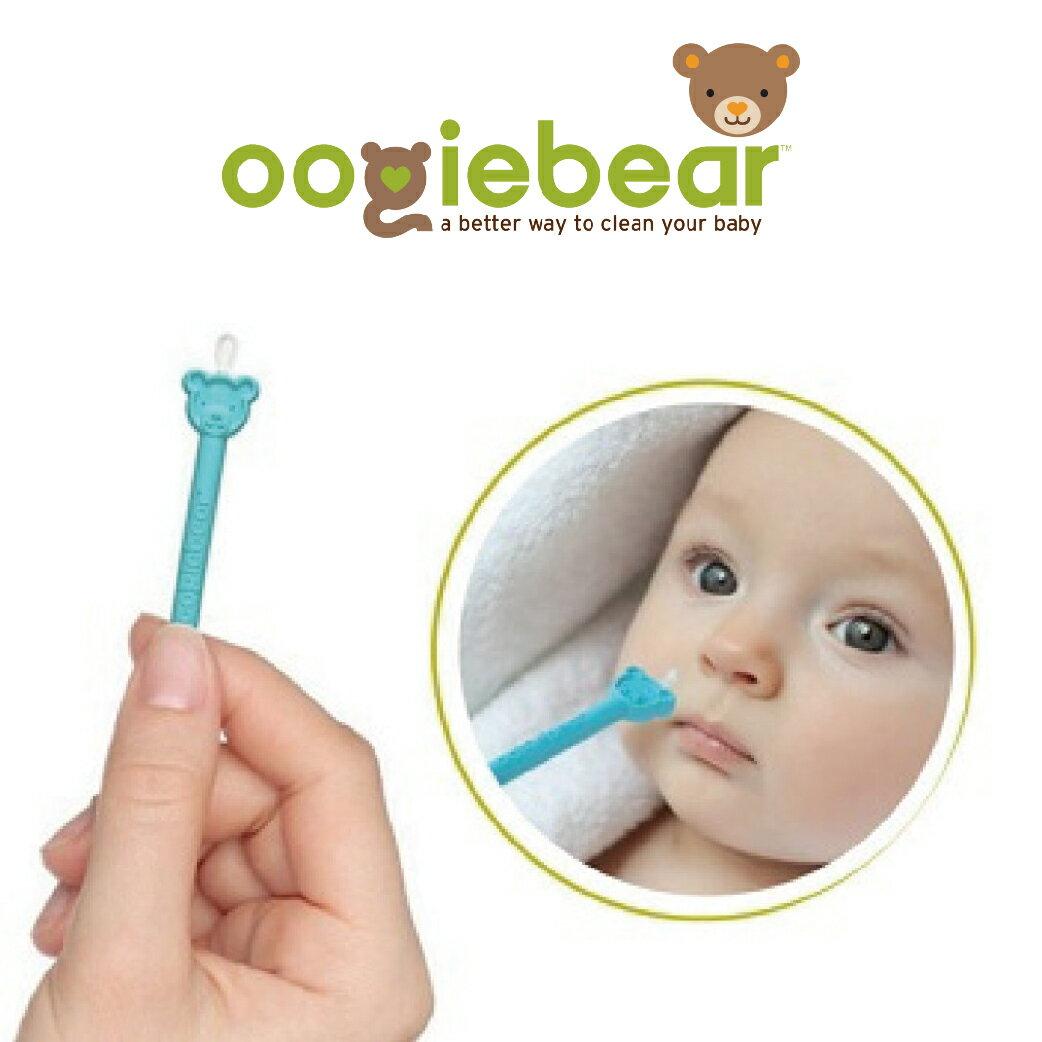 美國【Oogiebear】 QQ熊耳鼻清潔棒(雙頭勾勺設計)