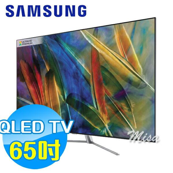 SAMSUNG三星 65吋QLED4K量子點LED液晶電視  QA65Q7FAMWXZW