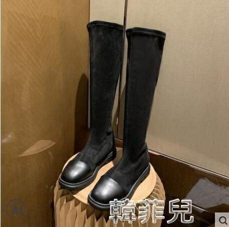 膝上靴 冬鞋女秋季時尚新款韓版小個子長筒靴150平底彈力布不過膝瘦瘦靴
