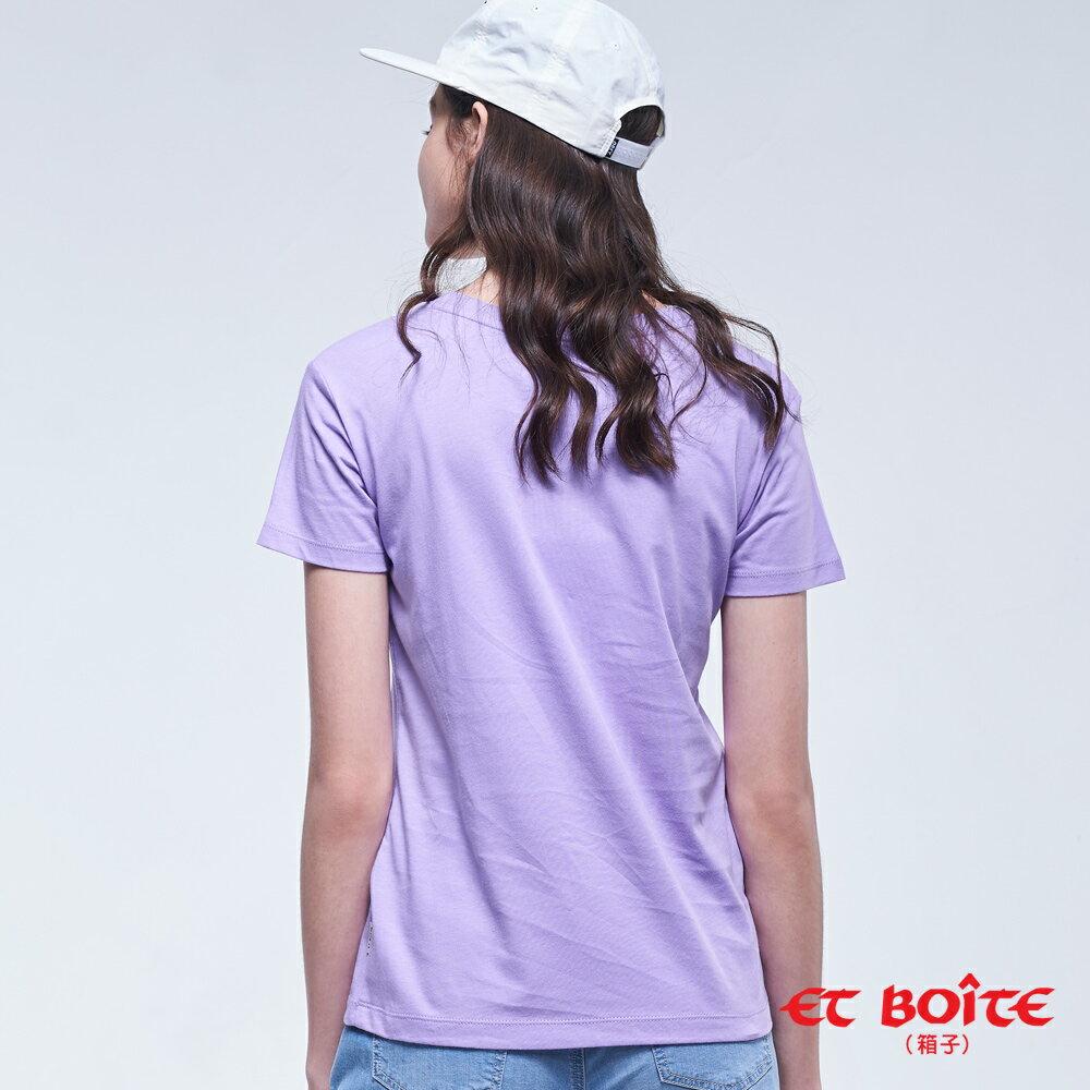 【2020春夏新品】環保共生印花短TEE(紫) - BLUE WAY  ET BOiTE 箱子 2
