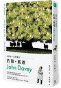 世界第一位樹醫生——約翰.戴維(John Davey)