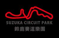 樂探特推好評店家推薦到【高雄大魯閣草衙道】 鈴鹿賽道樂園 暢遊券 不含迷你鈴鹿賽道及小小騎士(吃喝玩樂整合行銷)就在吃喝玩樂整合行銷推薦樂探特推好評店家
