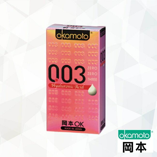 Okamoto 岡本 衛生套-003玻尿酸6入