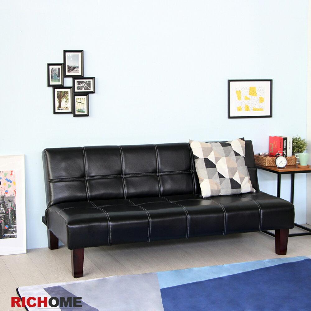 巴塞隆納獨立筒沙發床 沙發/沙發床/折疊床【CH1167】RICHOME