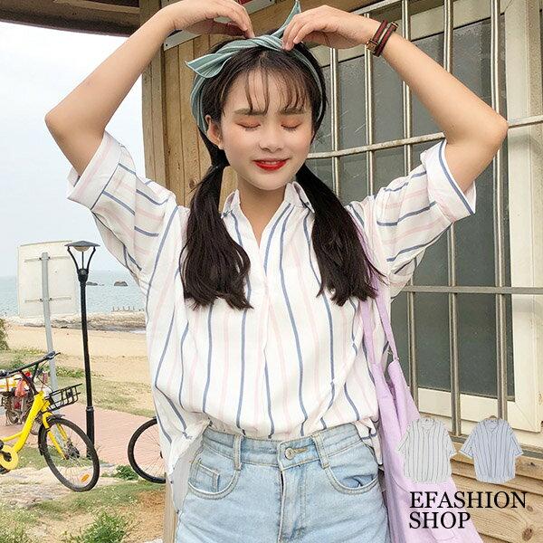 粉彩直條V領襯衫-eFashion預【H16501053】