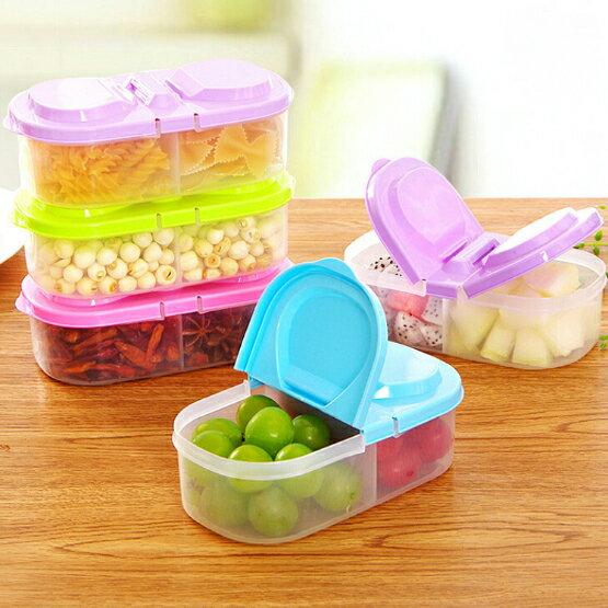 【省錢博士】雙格有蓋廚房食品雜糧密封罐 / 多功能廚房冰箱塑膠儲物收納盒