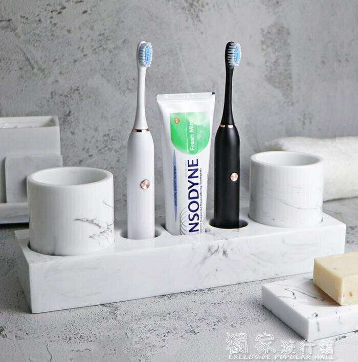 電動牙刷架衛生間電動牙刷牙膏置物架放置放口杯的架子漱口杯套裝家用簡約