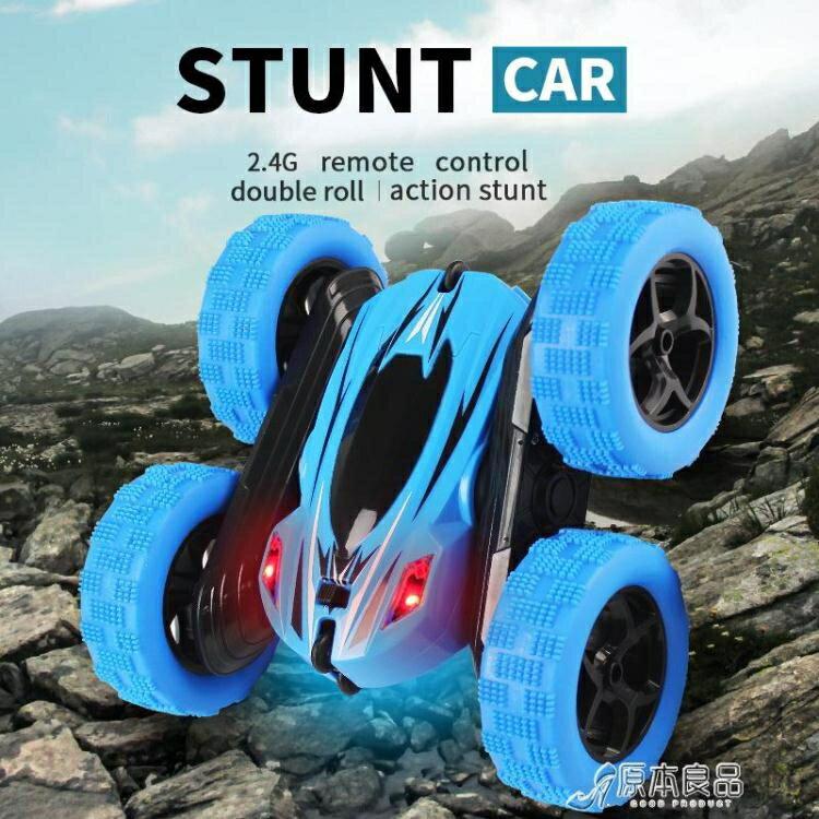 玩具車 跨境翻斗車遙控車玩具充電耐摔兒童雙面特技翻滾車越野車