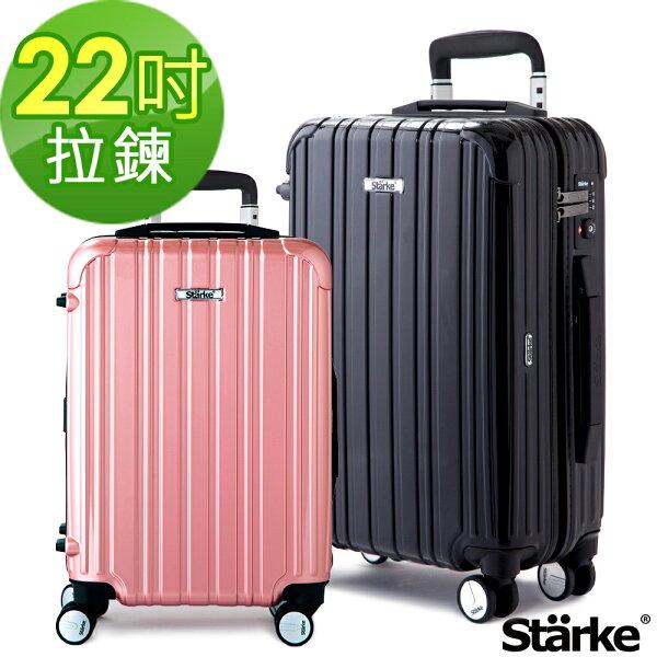 E&J【023014】德國設計Starke22吋PC+ABS拉鍊行李箱旅人系列-多色可選