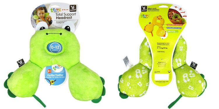 兒童(1-4歲)防落枕動物造型護頸枕/安全旅行枕/u型記憶枕(隨機出貨)